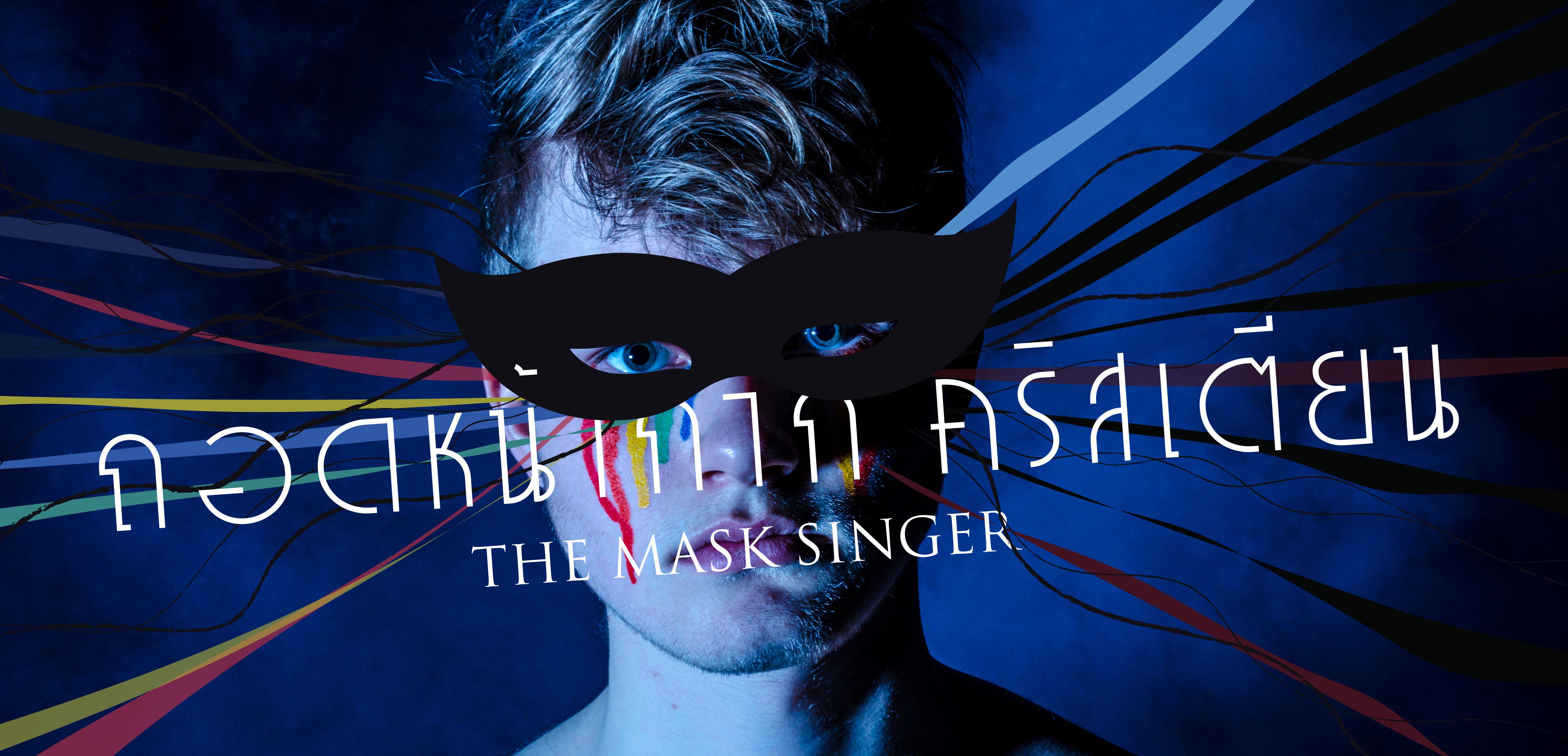 The Mask singer thailand