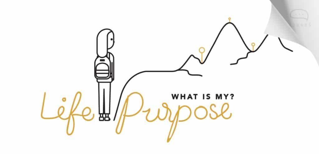 Life purpose ชวนกันมาหาเป้า