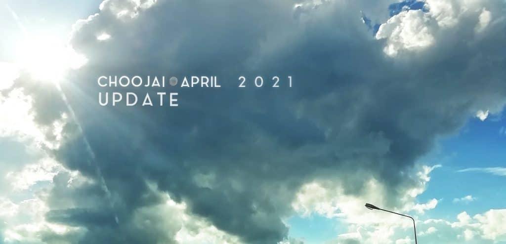 ชูใจอัพเดท เมษายน 2021