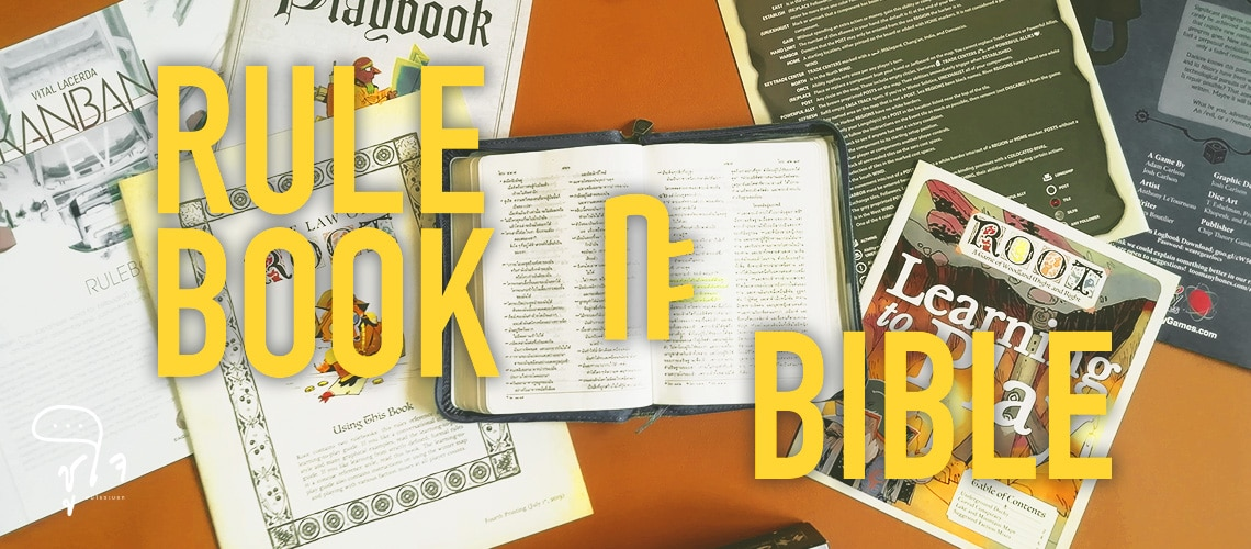 Rule book กะ Bible - Cover